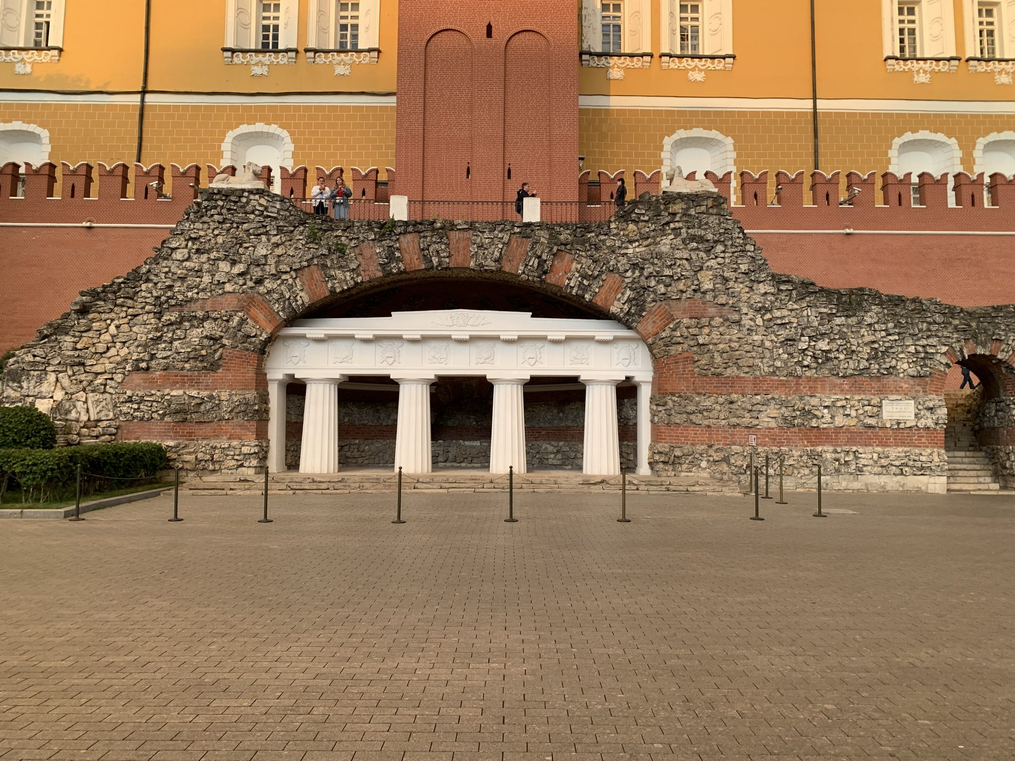 Grotto Kremlin Red Square