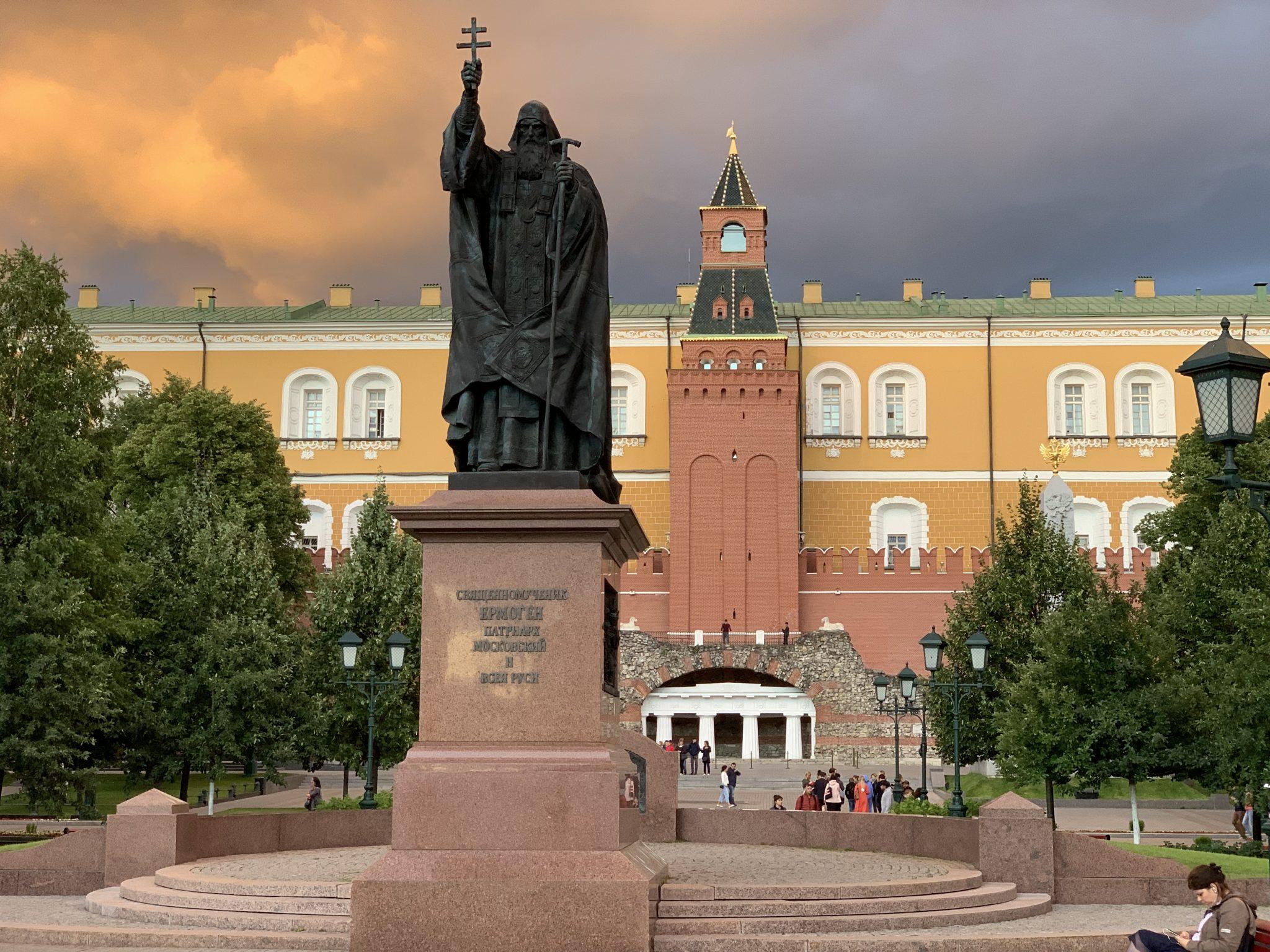 Patriarch Hermogenes Kremlin