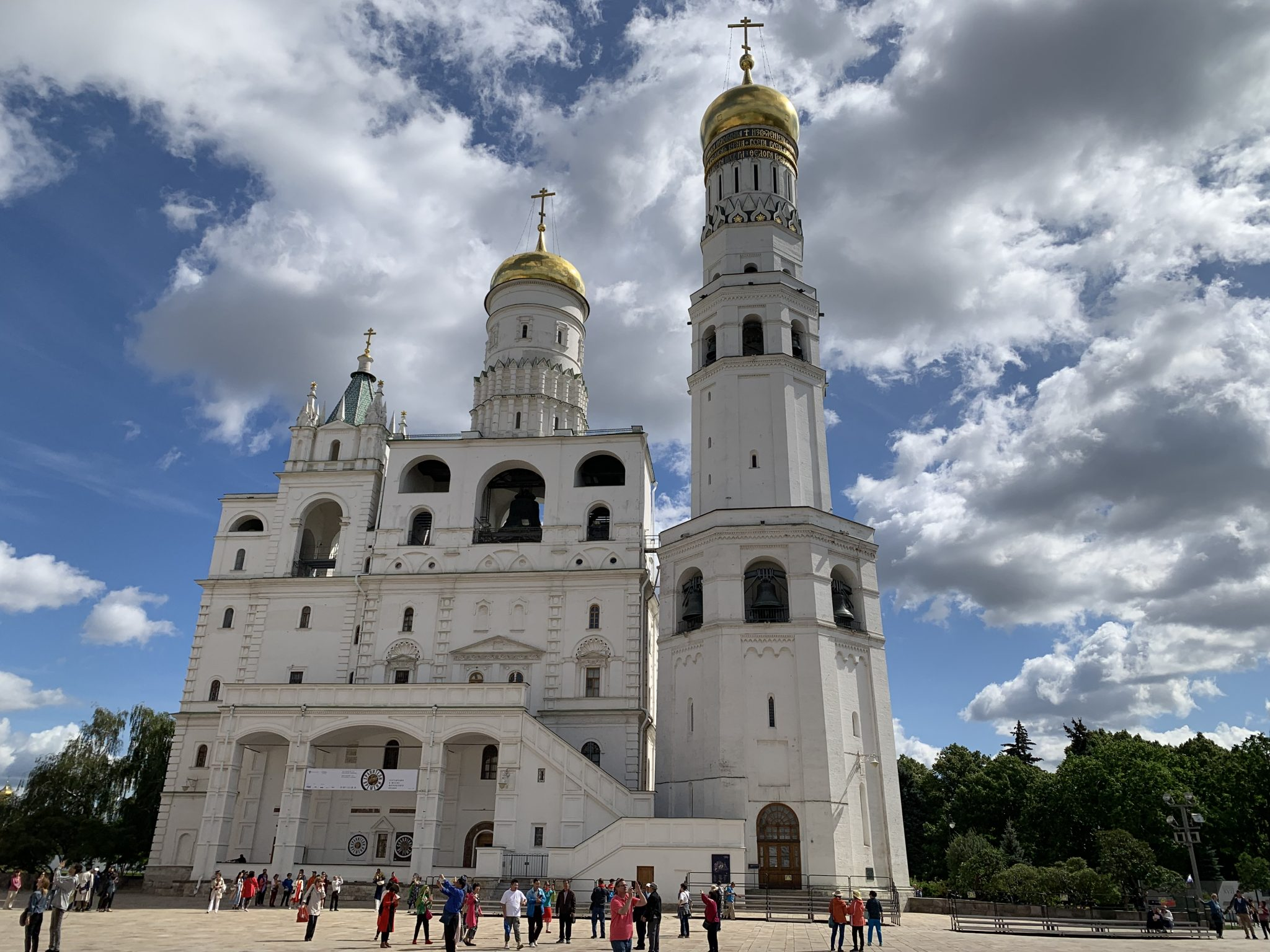Ivan the Great Bell Tower The Kremlin