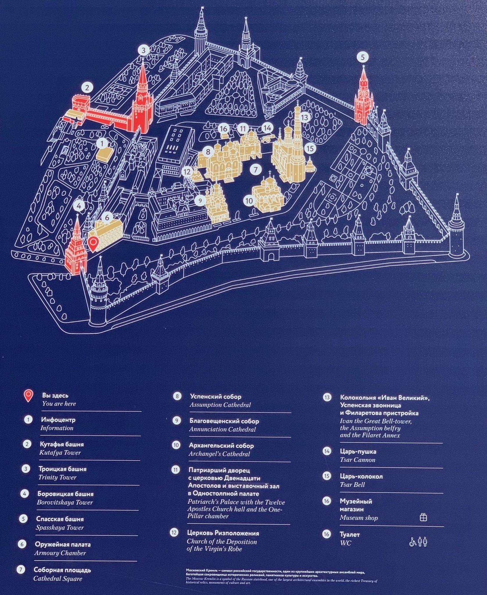 Map of the Kremlin