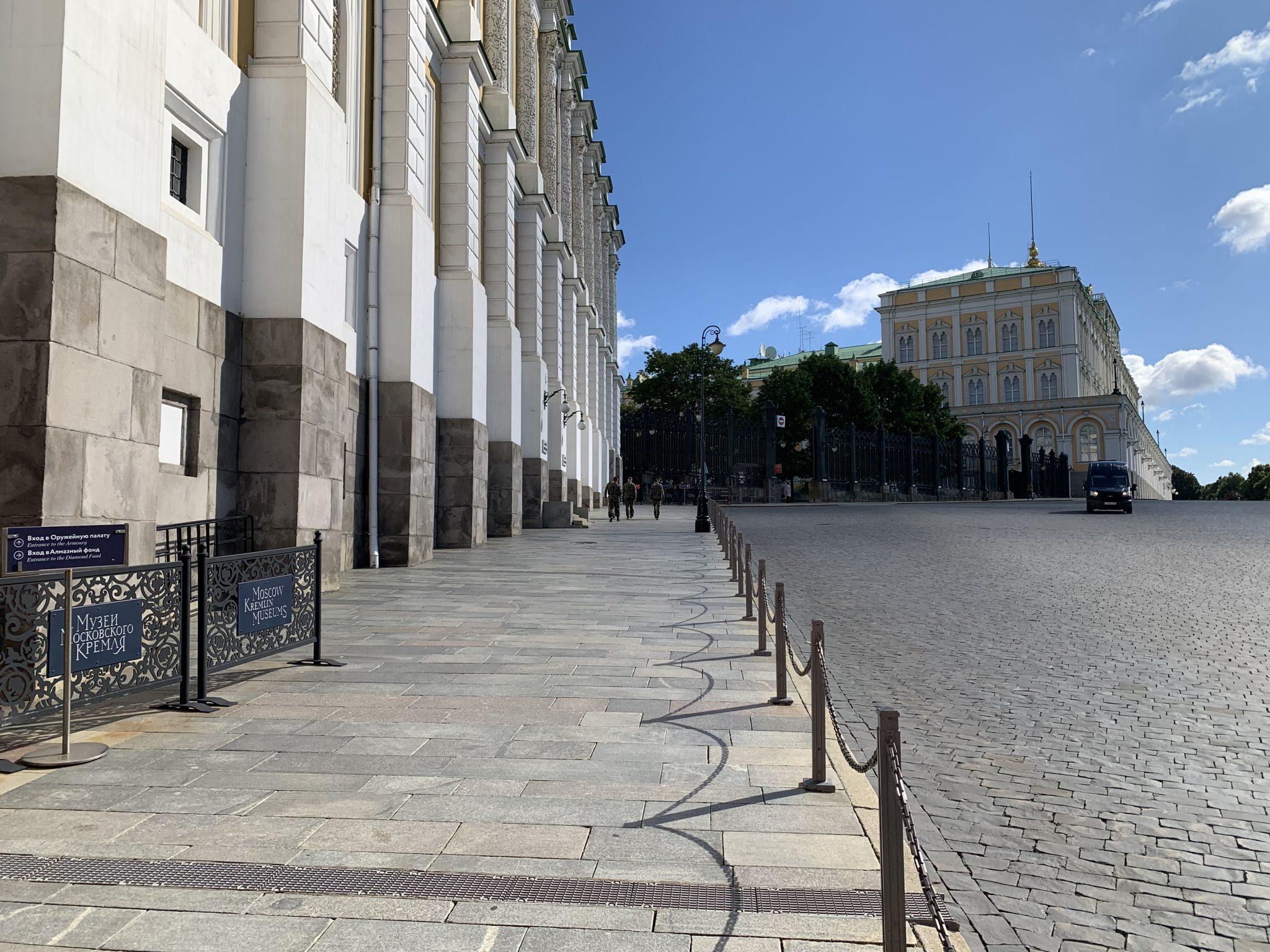 Kremlin Armoury near Red Square
