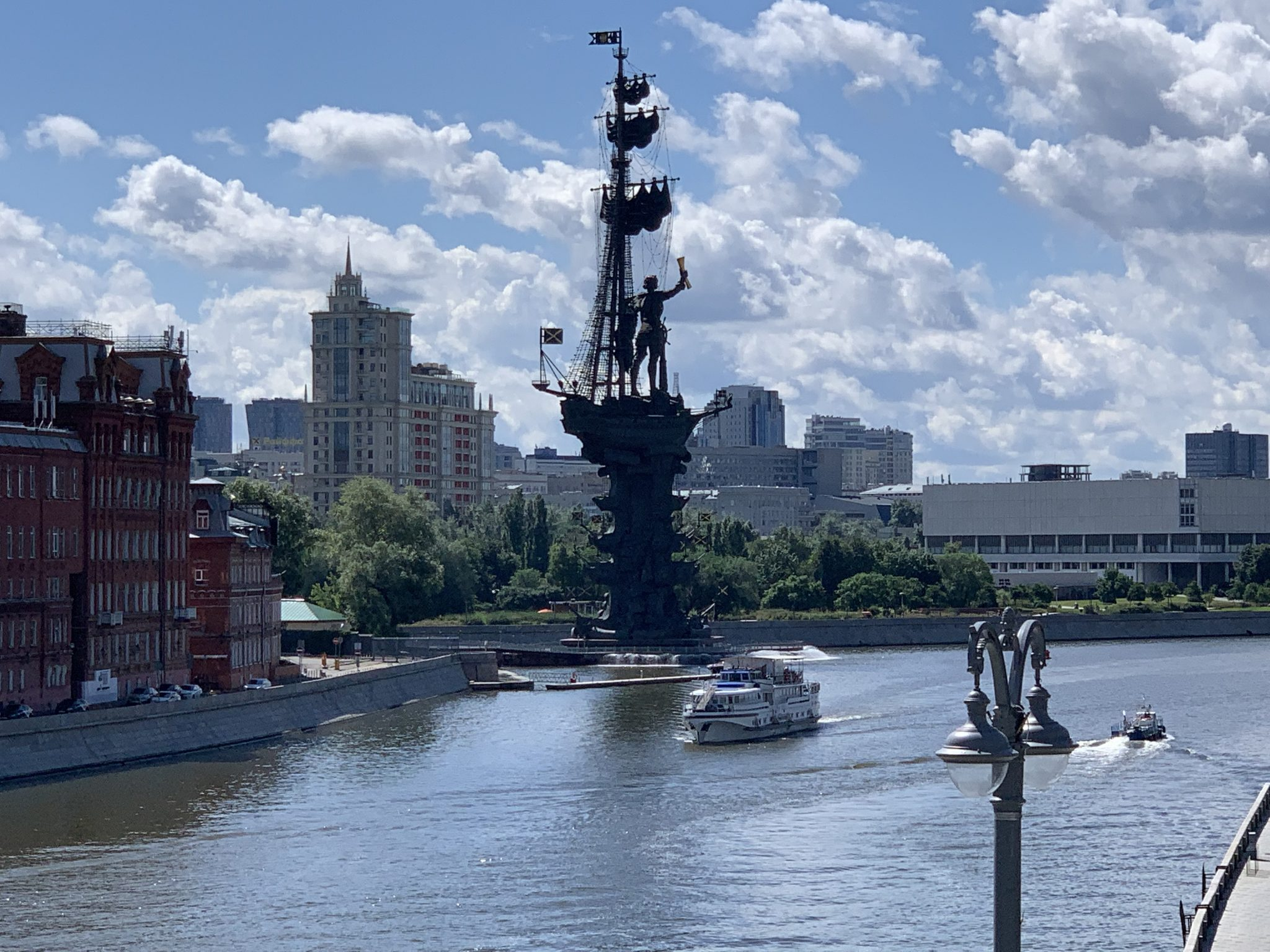 Peter the Great Moscow