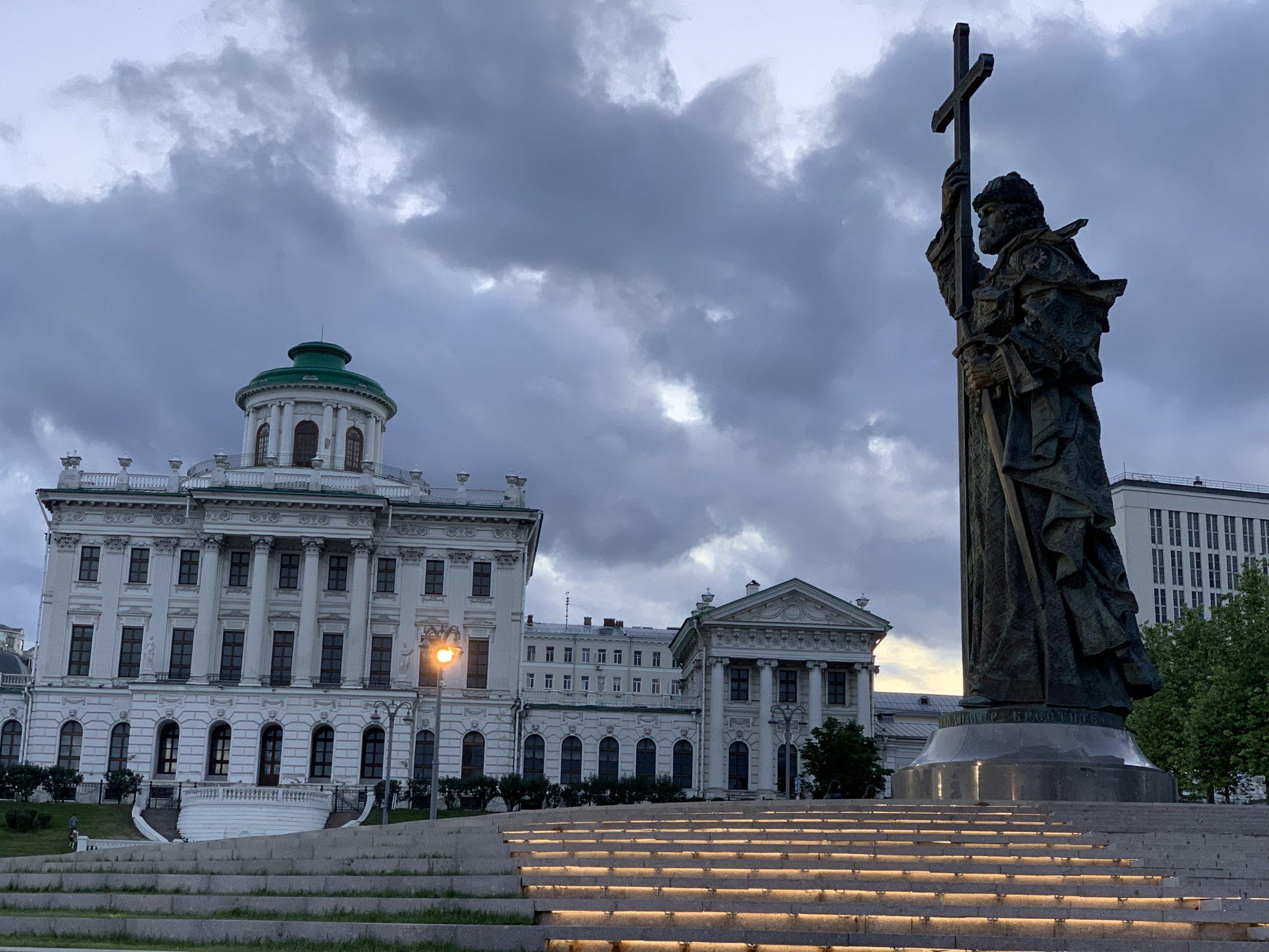 Saint Vladimir Red Square Moscow