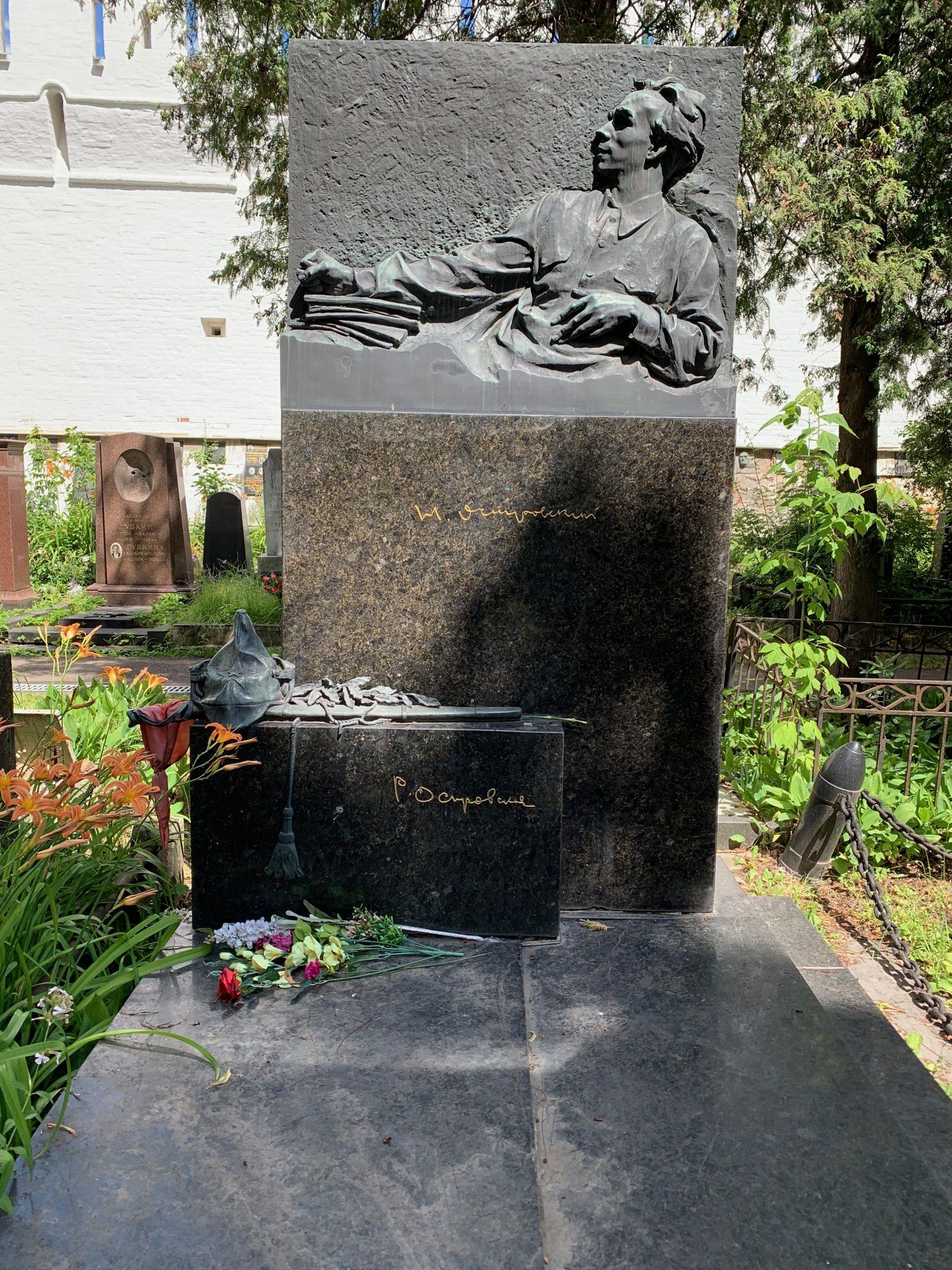 Novodevichy Cemetary