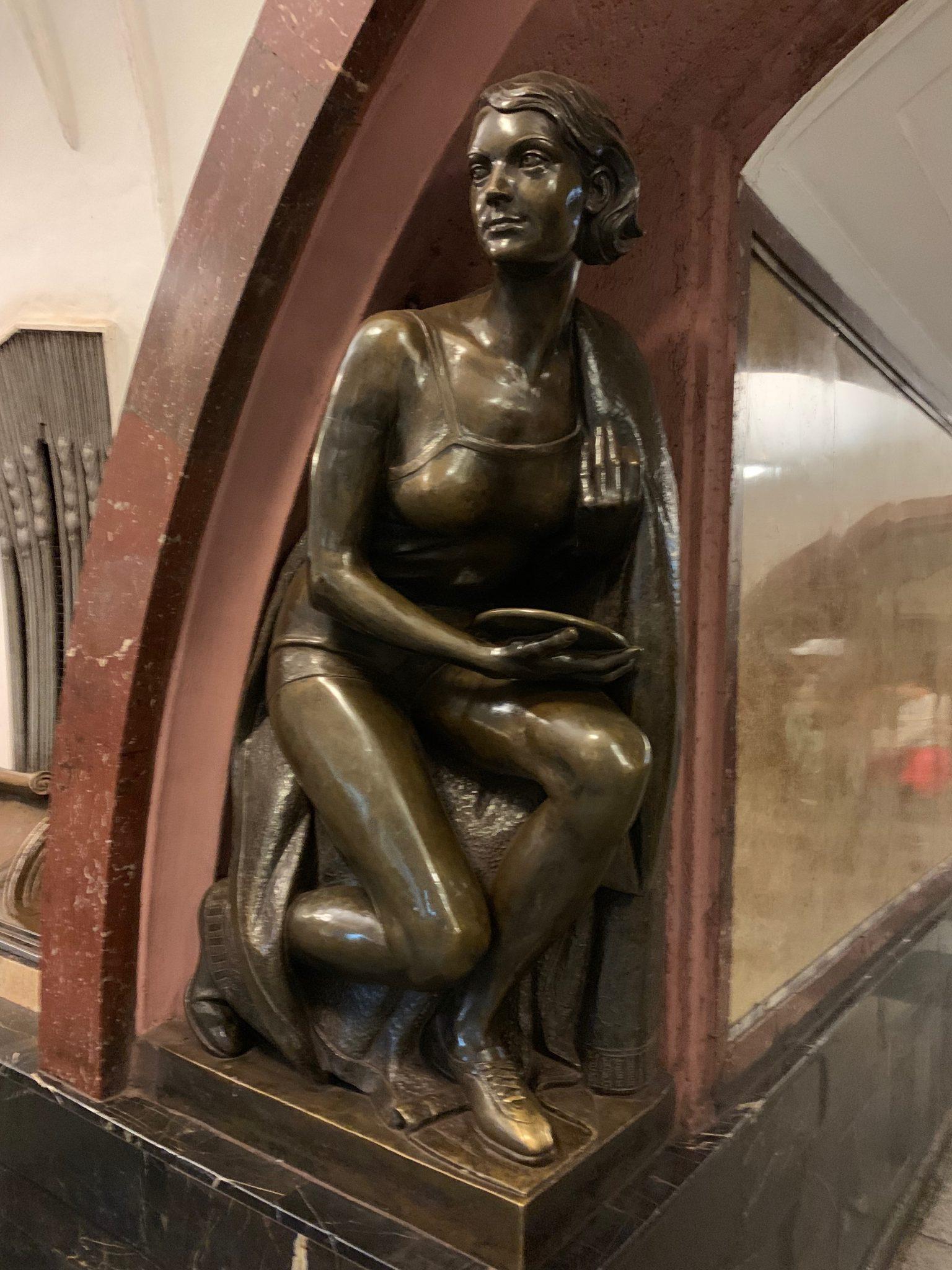 Moscow Metro Discus Sculpture