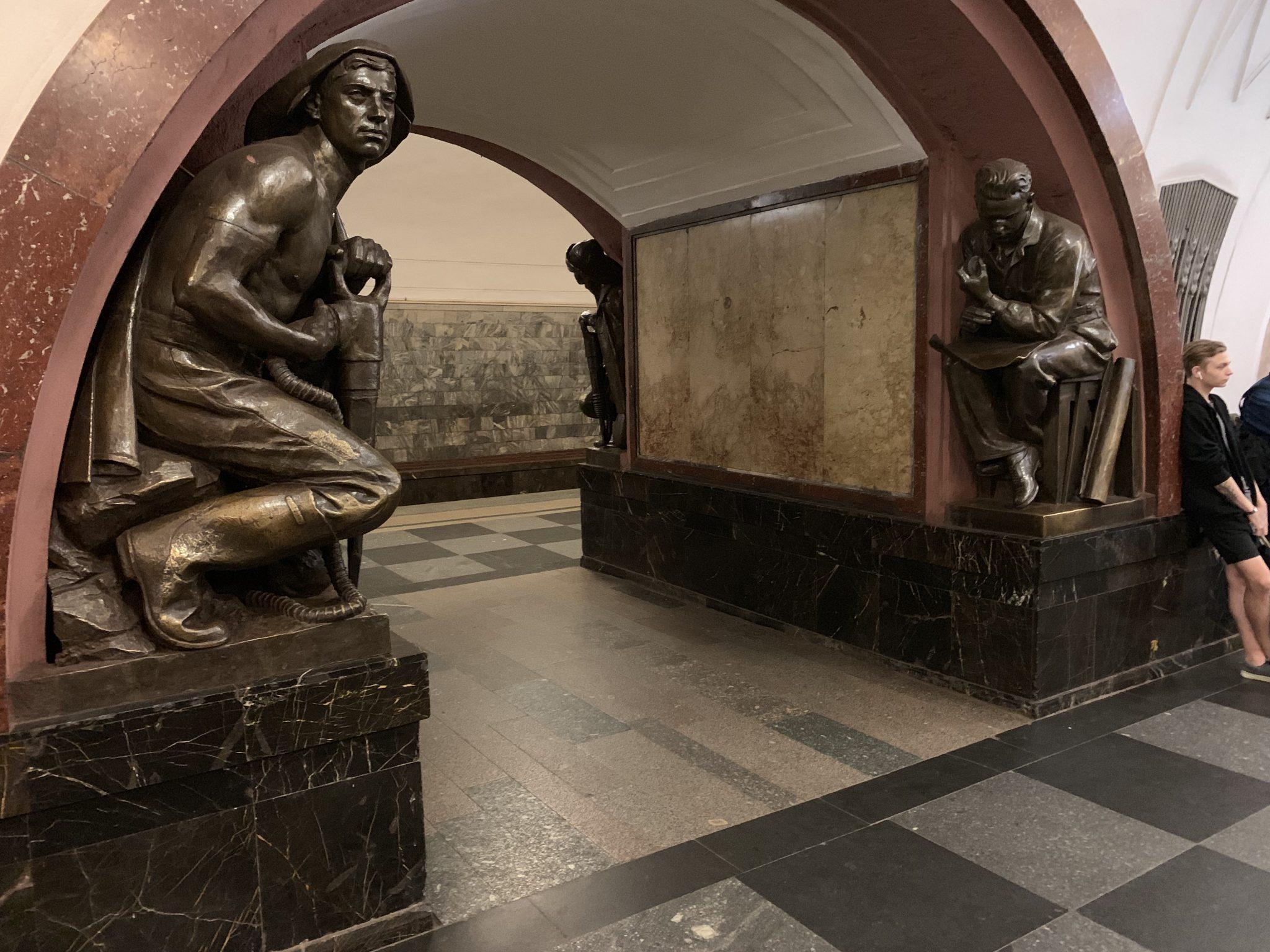 Moscow Metro Ploshchad Revolyutsii Площадь Революции