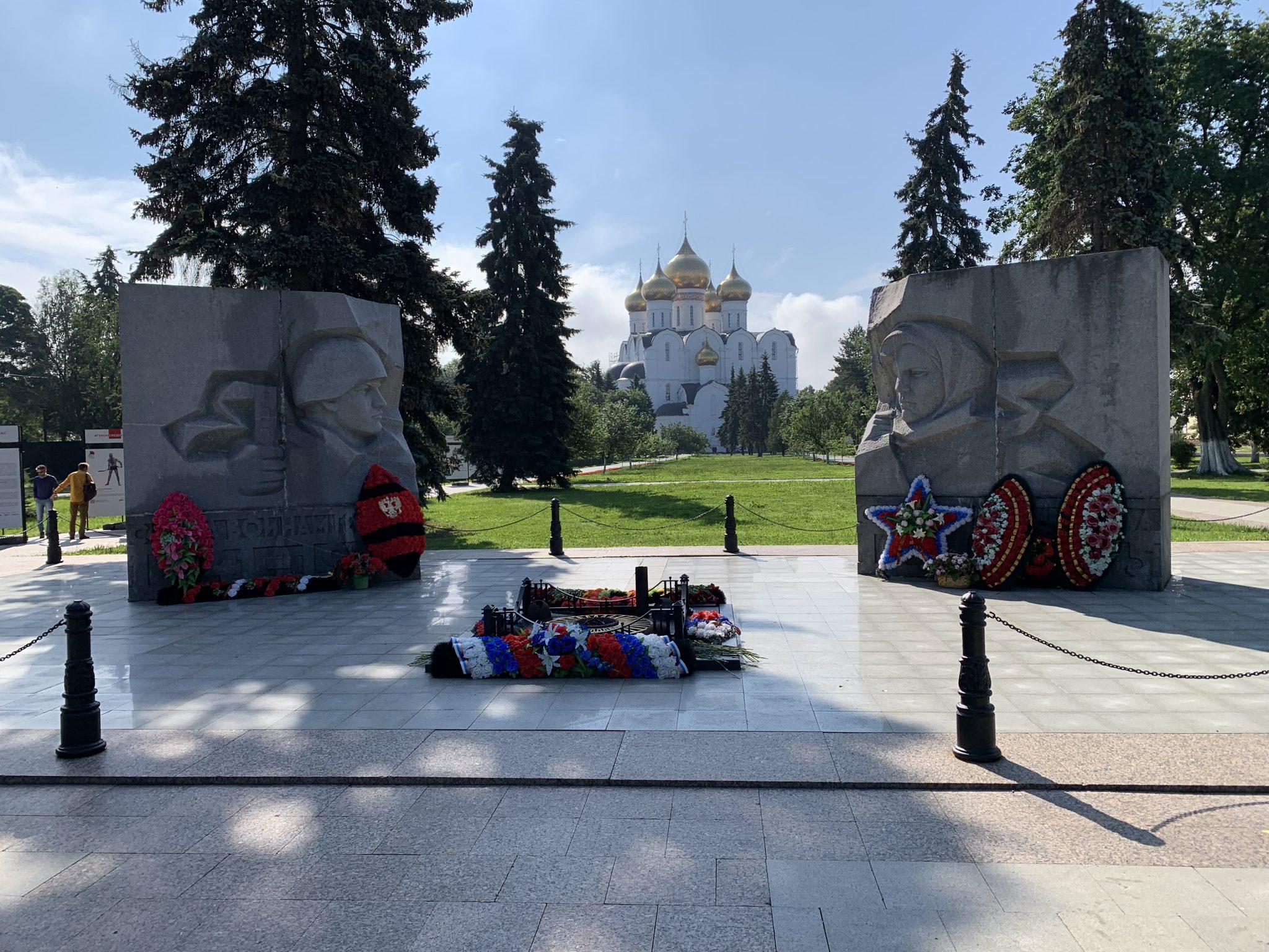 WWII Memorial Yaroslavl