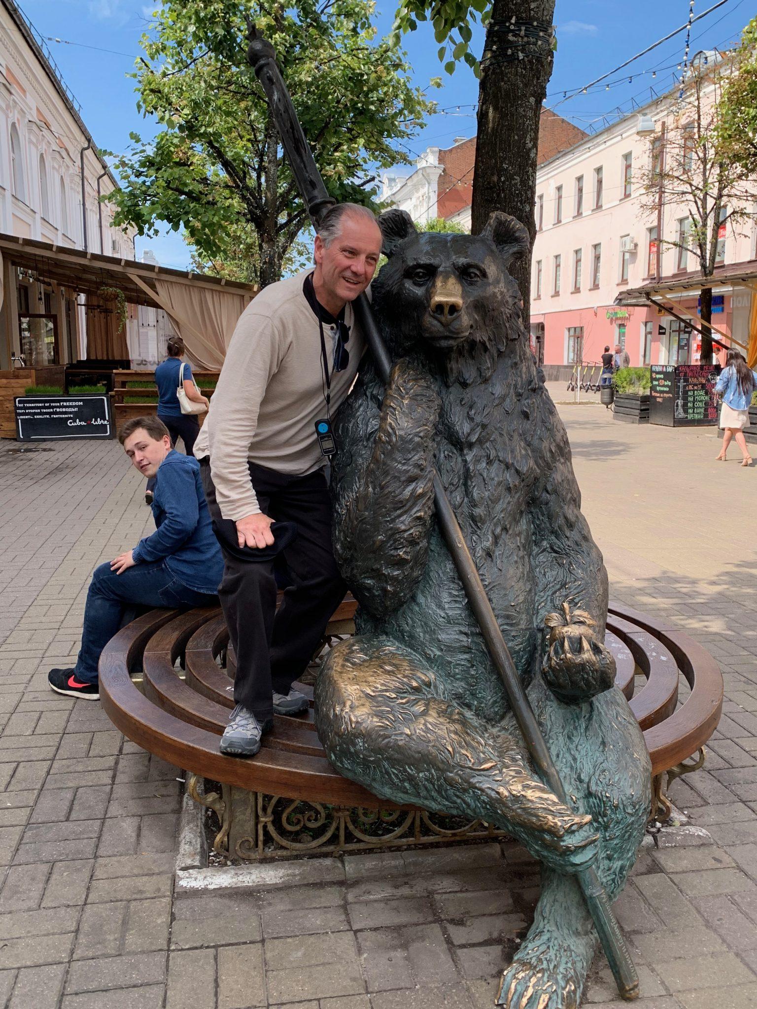 Yaroslavl Bear