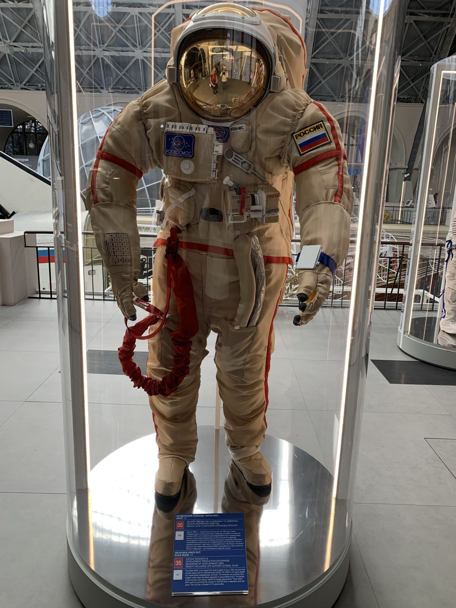 Orlan MKS Space Suit