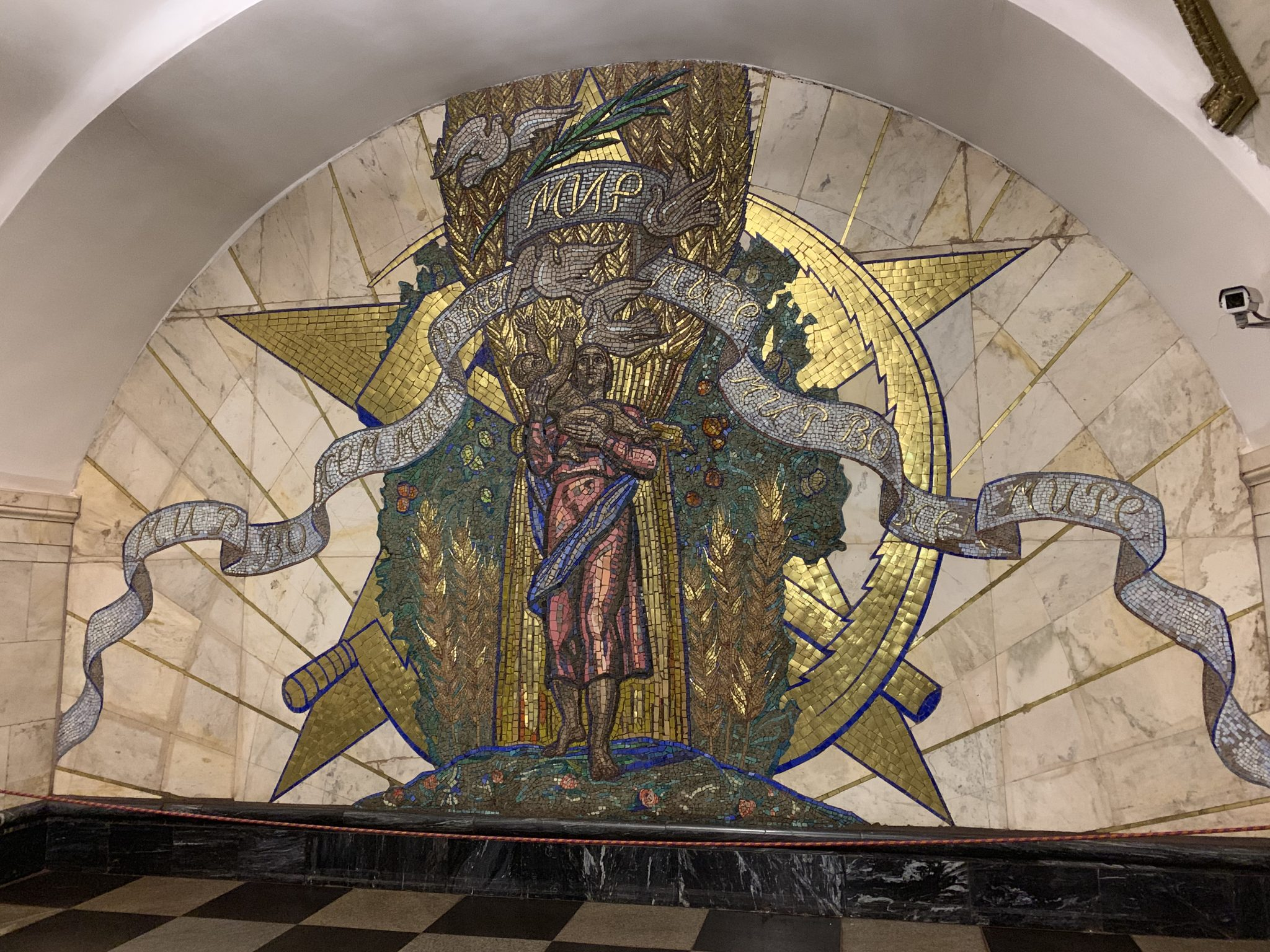 subway Mosaic